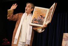 تصویر گزارش تصویری نمایش طنز «هفت خوان کودکان»