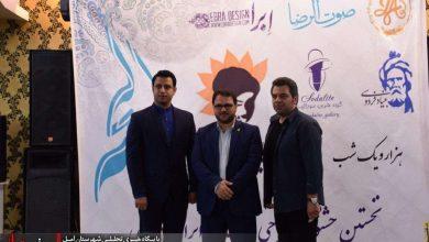 تصویر گزارش تصویری نخستین جشنواره طراحی مد و لباس ایرانی اسلامی