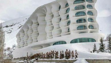 تصویر هتل کوهی بارین شمشک با معماری خودویژه در تهران