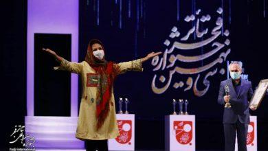 تصویر معرفی برگزیدگان سی و نهمین جشنواره تئاتر فجر