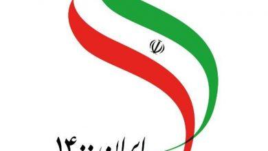 تصویر رونمایی از دولت مجازی ایران؛شکوفایی تولید، اقتصاد و رفاه