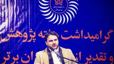 تصویر یاسر موحدفرد: راه اندازی ستاد تولید کالاهای فرهنگی هنری در سال ۱۴۰۰ ضروری است