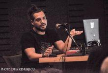 تصویر مسترکلاس سعید شمس با حضور هنرمندان نامدار موسیقی
